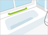 浴槽の交換