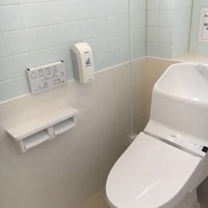 M様邸 トイレ工事